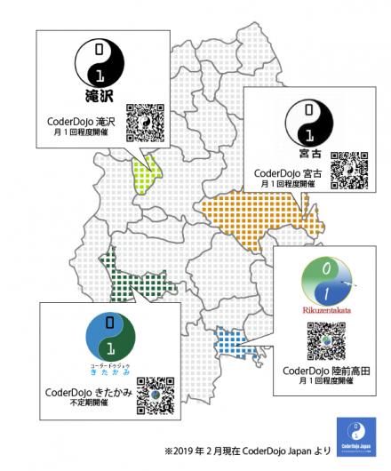 IwateCoderDojoMap_201902
